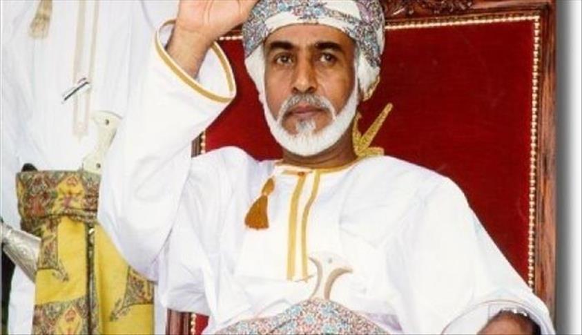 السلطان قابوس يستقبل كيري في ثاني ظهور علني