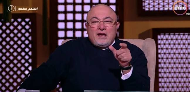 خالد الجندي: «واحد رخم بيحرم عيد الحب»