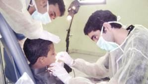 مؤتمر علمى لطب الاسنان بكفرالشيخ