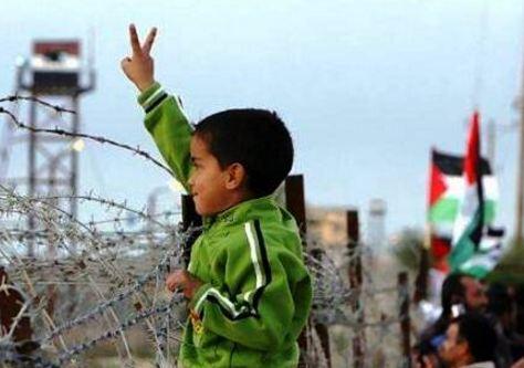 مظاهرات ضد حصار غزة
