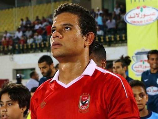سعد سمير النادي الأهلي