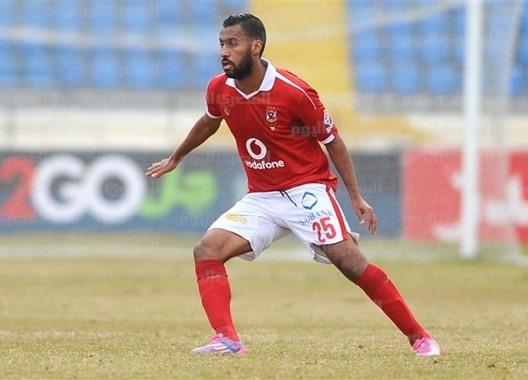 حسام عاشور النادي الأهلي