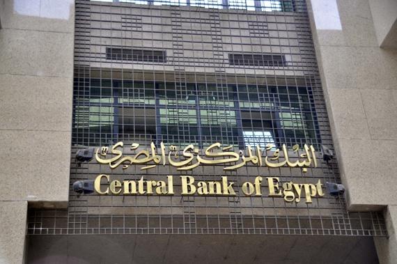 البنوك والبورصة
