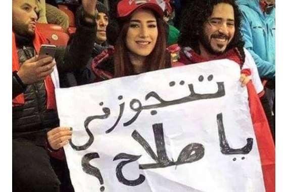الفتاة ومحمد صلاح