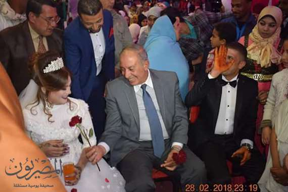 صور الزفاف بحضور المحافظ