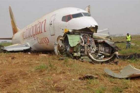 الطائرة الأثيوبية المنكوبة