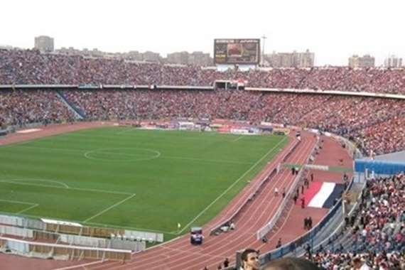 ستاد القاهرة