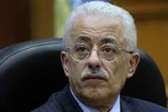 الدكتور طارق شوقي