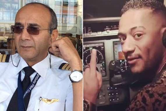 محمد رمضان والطيار المفصول