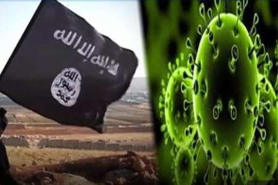 «داعش» يوقف عملياته في أوروبا بسبب «كورونا»