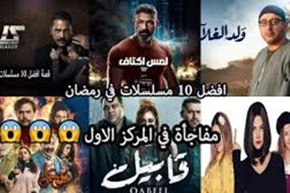 وقف مسلسلات رمضان بسبب كورونا