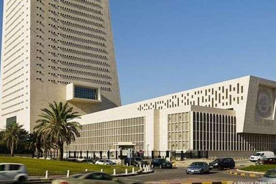 البنك المركزي في الكويت