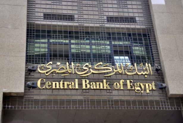 الديون تسيطر على الحكم بمصر