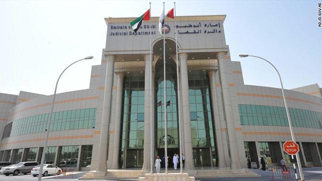 محكمة إماراتية ترجئ قضية القيام بعمل عدائي ضد دولة أجنبية إلى 13 إبريل