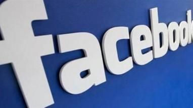 """ضبط عاطل أساء لربة منزل على """"فيس بوك"""""""