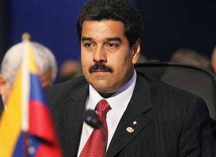 """احتجاجات فى فنزويلا تطالب بإسقاط""""مادورو"""""""