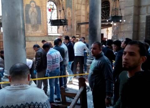 القبض على ضابط متهم  في تفجير كنيسة البطرسية