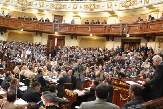 البرلمان يوافق نهائيًا على قانون التظاهر