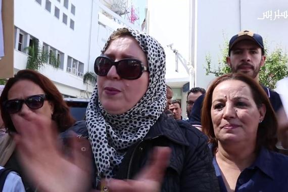 اعتصمت مجموعة من النساء المغربيات أمام محكمة في مدينة فاس