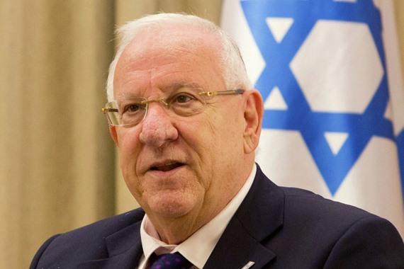 الرئيس الإسرائيلى رؤوفين ريفلين