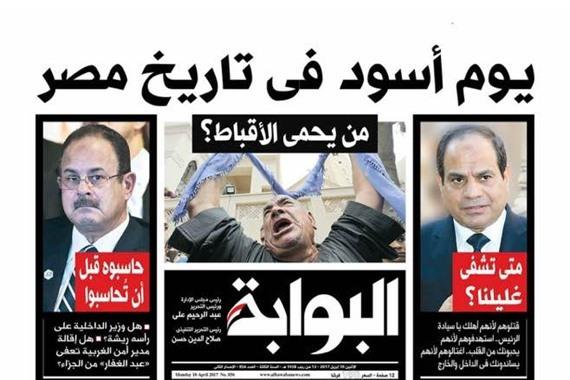 مصادرة جريدة «عبدالرحيم علي» بسبب الهجوم على وزير الداخلية