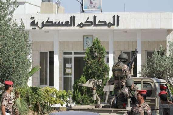المحكمة لعسكرية