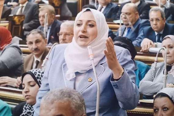 برلمانية