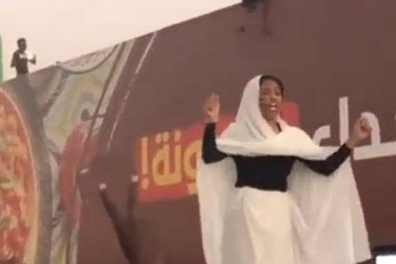 ناشطة سودانية