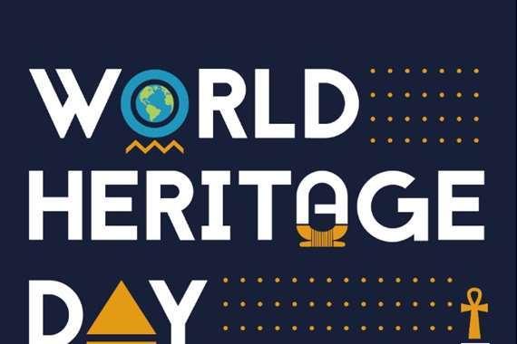 يوم التراث العالمي
