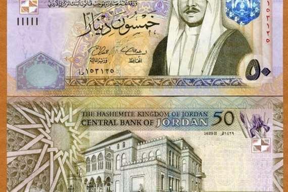 50 دينار