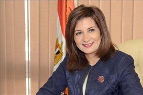 نبيلة مكرم وزير الهجرة