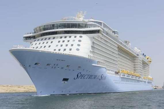 السفينة SPECTRUM OF THE SEAS