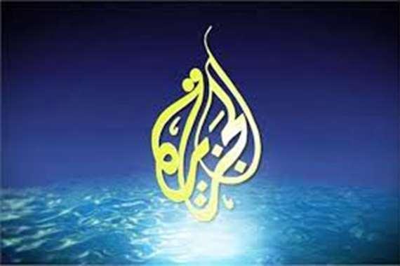"""رسالة مؤثرة من أمير سعودي لـ"""" الجزيرة"""":  آل سعود مثل البشر يصيبنا المرض"""