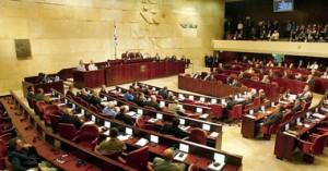 الكنيست الإسرائيلي يصوت اليوم على حل نفسه