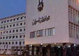 """محافظة أسوان تحذر المواطنين من محتالي """"مشروع الإسكان"""""""