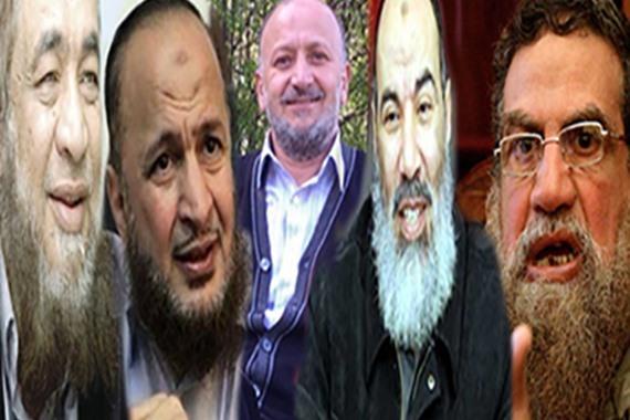 قادة الجماعة الاسلامية