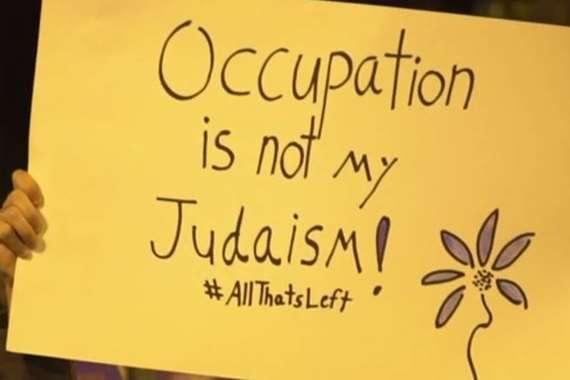 الاحتلال لا يمثل يهوديتي