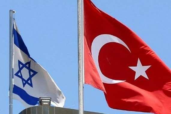 علمي تركيا وإسرائيل