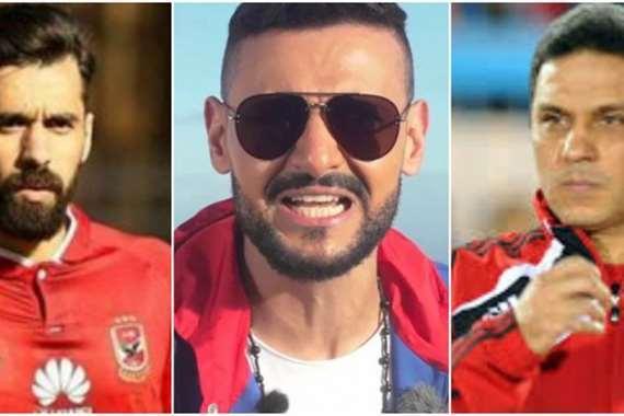 حسام البدري ورامز جلال وعبدالله السعيد