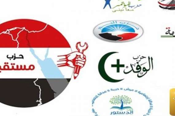 أحزاب مصرية