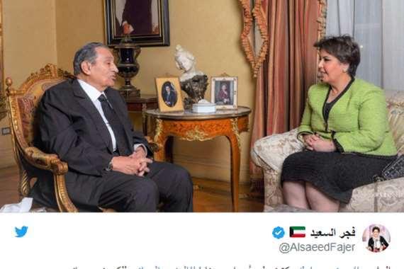 مبارك وفجر السعيد