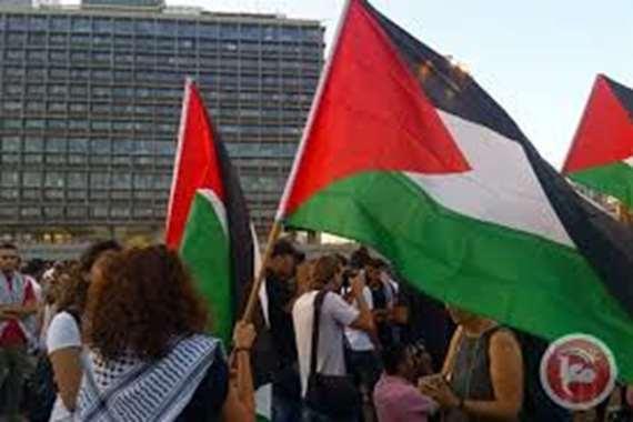 علم فلسطين في تل ابيب