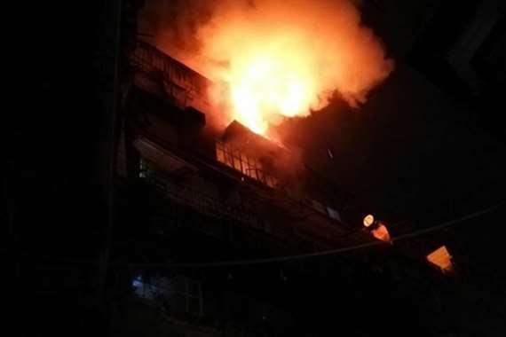 صور حريق