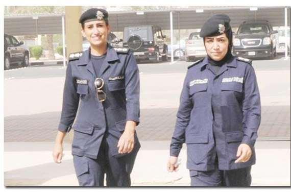 أرشيفية- ضابطات كويتيات