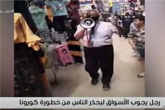 حمدى حبشى مواطن يحذر من خطورة كورونا