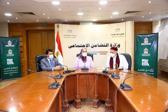وزيرة التضامن و وزير الشباب و الدكتور علي جمعة