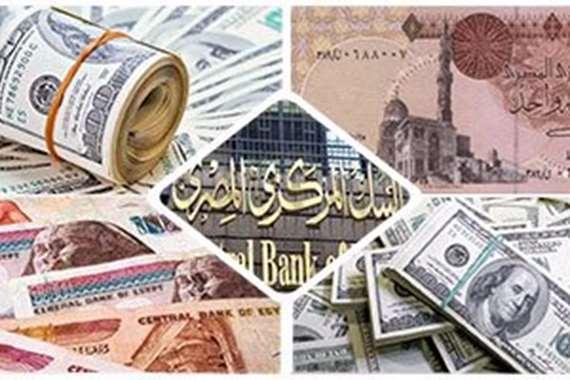 سعر الدولار والريال السعودي والدينار الكويتي مقابل الجنيه