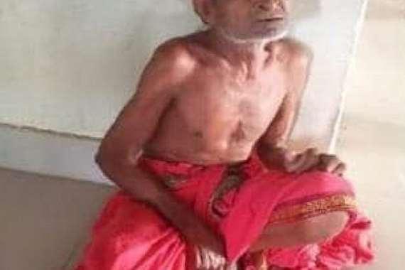 الكاهن الهندي