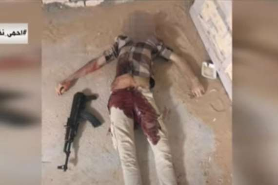 إرهابي بئر العبد