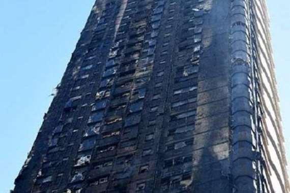 البرج المحترق